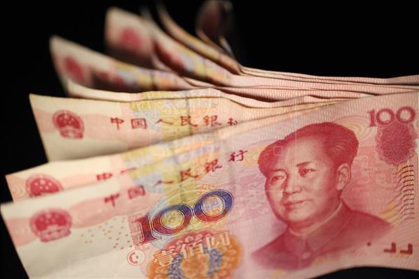 ведущих марок китайский банк курс юаня X-Bionic