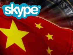 Skype en China