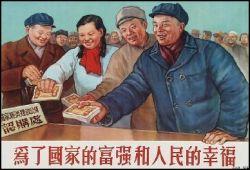 налогообложение в Китае
