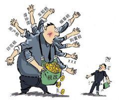 Налог на землю в Китае