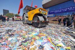 авторское право в китае