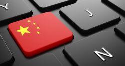 патенты в Китае