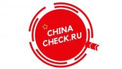 china check