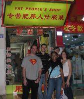 забавные переводы с китайского