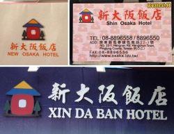 разные переводы с китайского