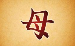 китайское название компании