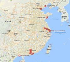 крупнейшие порты Китая