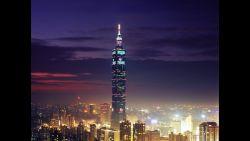 Тайваньская Фондовая Биржа