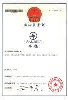 сертификат товарного знака