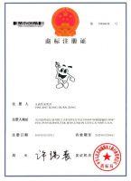 торговые марки в Китае
